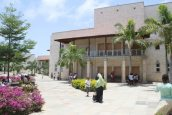 The Aga Khan Academy, Mombasa