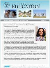 AKA Hyderabad DP newsletter October 2016