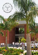 The Aga Khan Academy Hyderabad